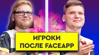 УГАДАЙ ИГРОКА CS:GO ПОСЛЕ FACEAPP #1 [Starladder CIS Minor 2019] / Boombl4, ceh9, Zeus