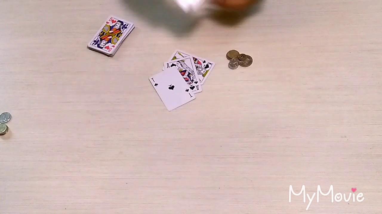 как играть в карты в армяна