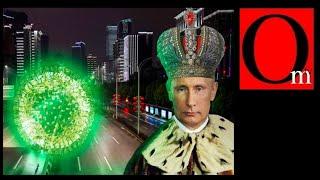 чего следует бояться больше - уханьской угрозы или кремлевской?