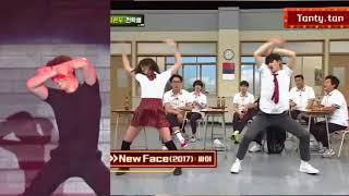 NEW FACE Dance  Lee Jong Suk,  Lim Soo Hyang , Cha Eunwoo