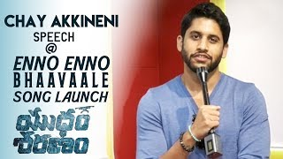 Chay Akkineni Speech at Enno Enno Bhaavaaley Song Launch  at Radio Mirchi 98.3 FM - Yuddham Sharanam