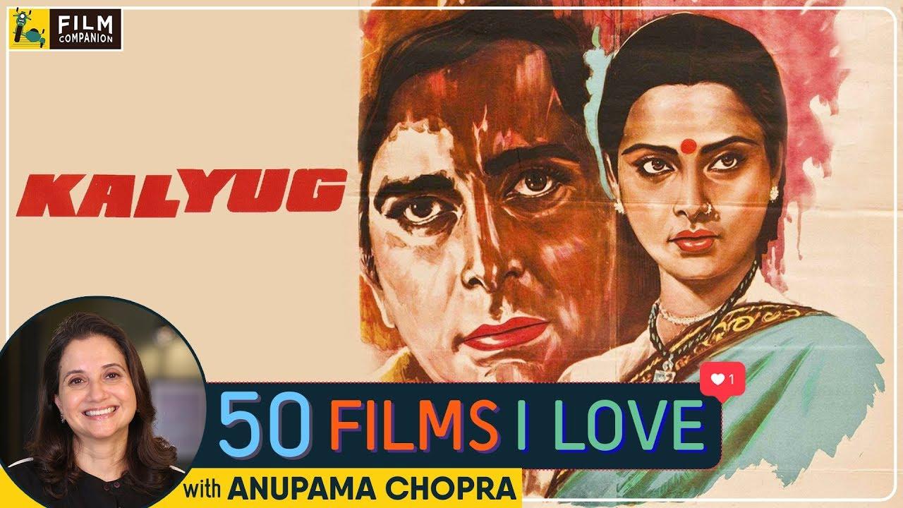 Kalyug | Shyam Benegal | 50 Films I Love | Film Companion