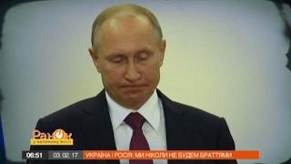 Казарин  «УССР» больше не будет – ее убили аннексия Крыма и война на Донбассе