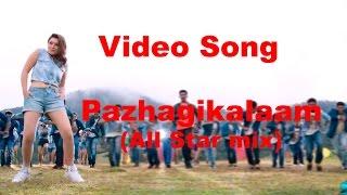 aambala pazhagikalaam video song concept version arun pictures