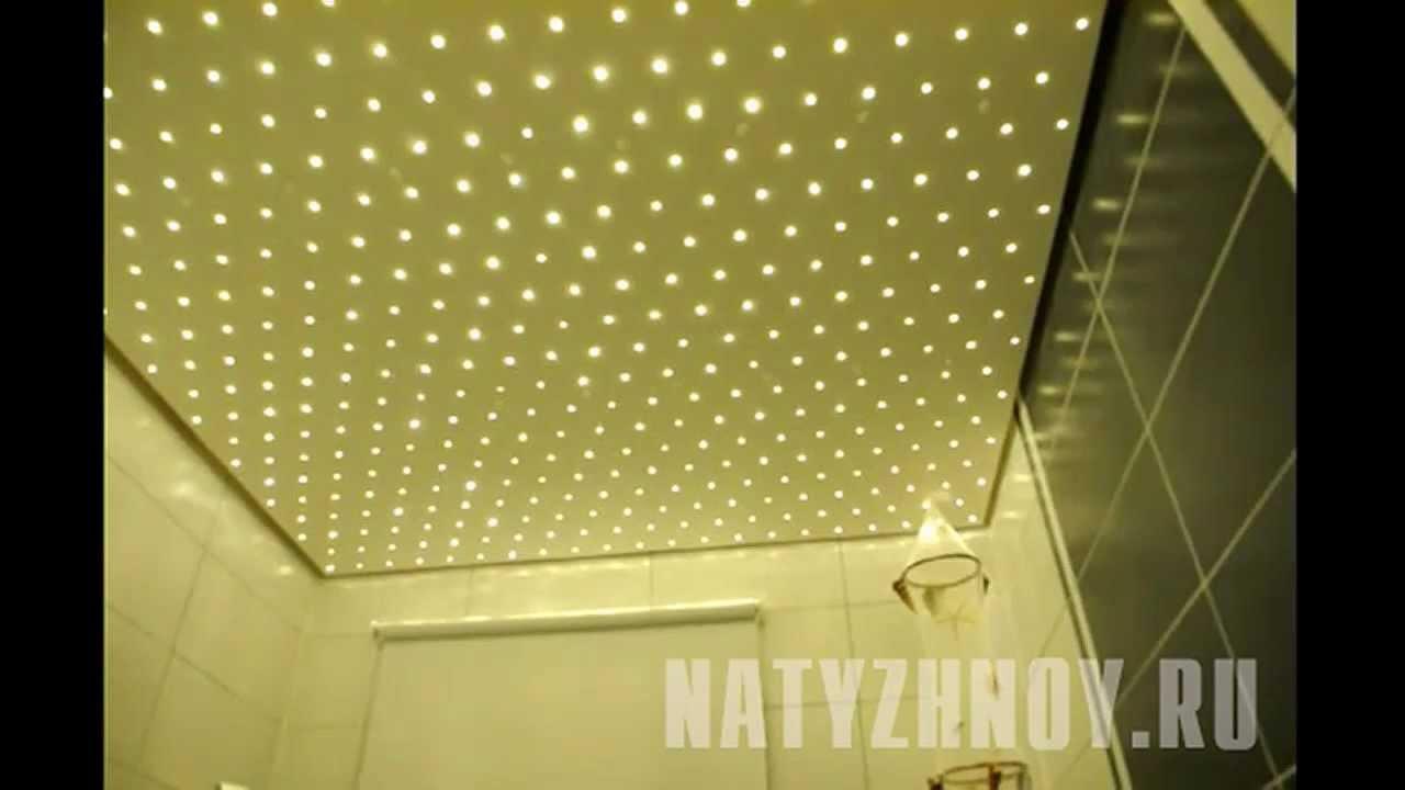 Перфорированный натяжной потолок с подсветкой подсветкой фото