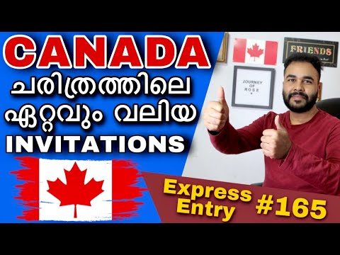 🔥Largest Express Entry Draw🇨🇦#165 October,14 2020 Canadian Dream Is Alive❤️Canada Malayalam Vlog