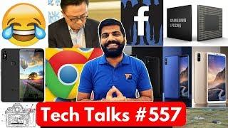 Tech Talks #557 - World Emoji Day, Xiaomi Mi A2, Mi Max 3, UK SpacePort, LPDDR5 RAM, ITel A62