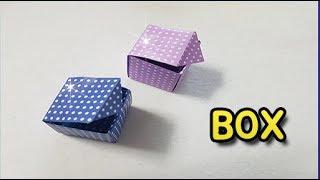 종이접기 미니 상자 만들기 선물상자 접기 색종이 접기 …