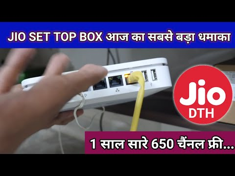 आ गया Jio TV Set Top Box 1 Year 650 Channel Free...