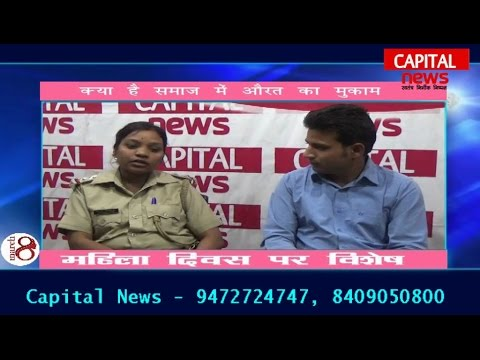 Womens Day Special   Episode - 1   Capital News Palamu