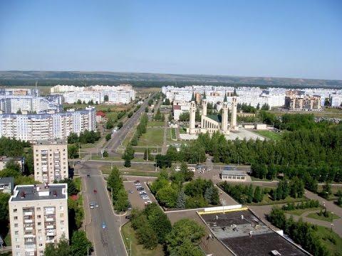 знакомства город нижнекамск