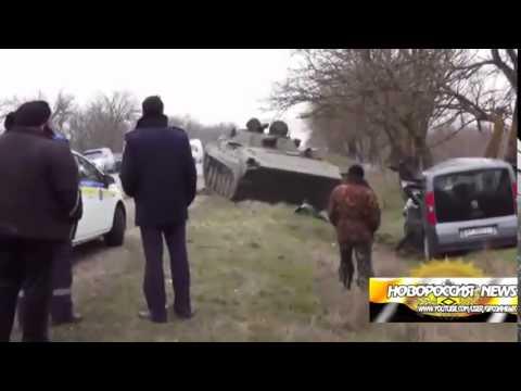 БМП армии укронацистов протаранили машину есть жертвы новости сегодня