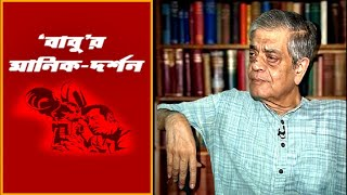 Sandip Roy Exclusive:হলিউডে তিক্ত অভিজ্ঞতা, ক্যামেরার কারসাজিতেই গুপি-বাঘায় ম্যাজিক করেছিলেন সত্যজিৎ