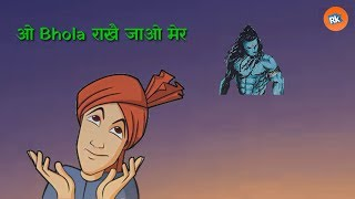 Download Bholenath Sumit Goswami New Haryanvi Whatsapp