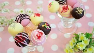 【スイーツレシピ】ロールで簡単!しっとりケーキポップ Cake pop