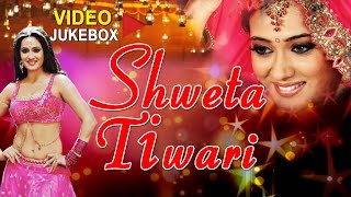 Hits Of SHWETA TIWARI [ Bhojpuri VIDEO Songs JUKEBOX ]