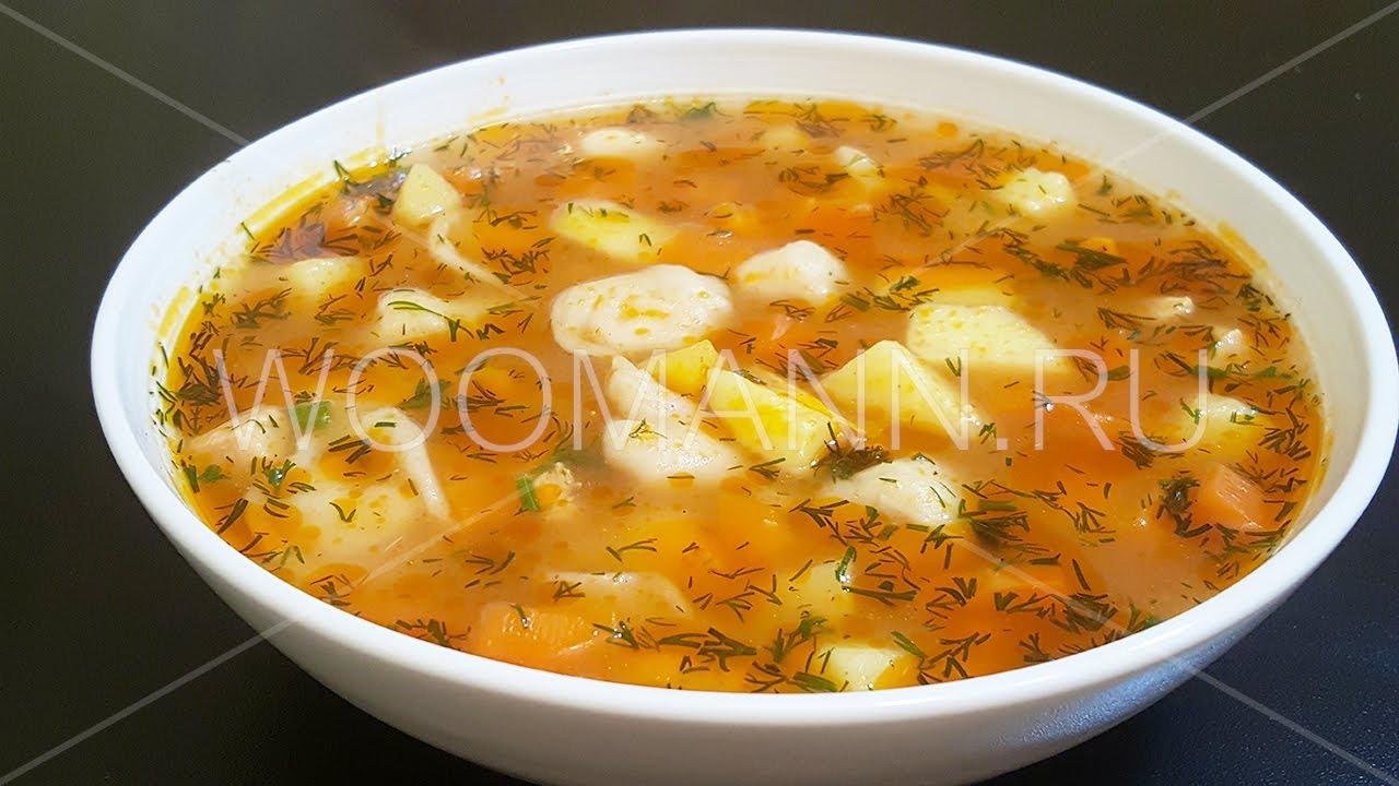 Суп с домашними пельменями - YouTube