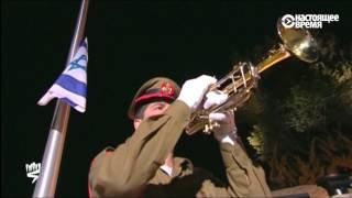 День памяти Холокоста отметили в Израиле