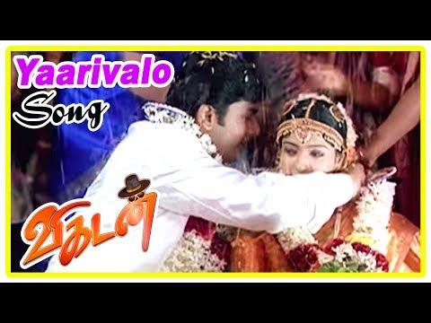 Vikadan Movie Scenes | Yaarivalo song | Harish realise Gayathri is ultra modern | Rekha