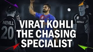 Virat Kohli the Chasing Specialist of Indian Cricket Team