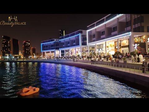 Water Garden City Bahrain   واتر جاردن سيتي البحرين