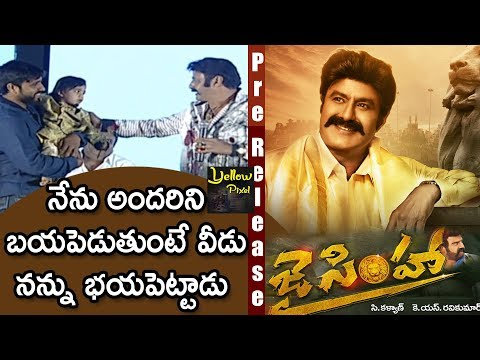 Balakrishna Fantastic Speech at Jai Simha...