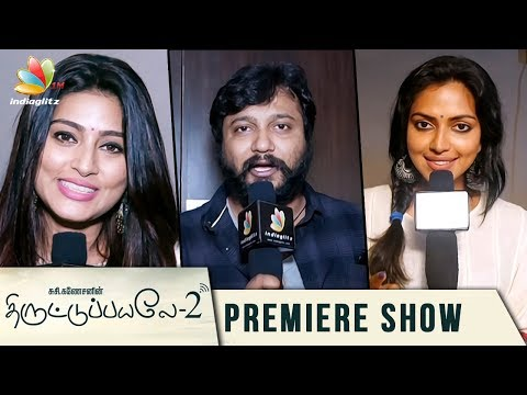 Thiruttu Payale 2 Premiere Show | Amala Paul, Bobby Simha, Sneha, Prasanna