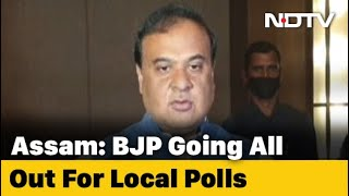 As BJP Goes Solo, Bodoland Polls Are Semi-Finals To Assam 2021