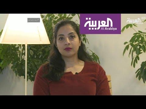 تفاعلكم : في إيران.. رجل يهاجم شابة -تستحقين الاغتصاب-