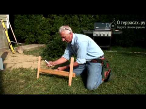 видео: Фундамент под террасу своими руками