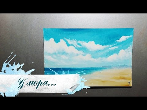 видео: Рисуем сюжет