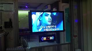 활활(Burn It Up)(Prequel Remix) Wanna One(워너원) 24%v 음정# 1번방 꿈노…