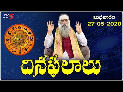 Daily Horoscope In Telugu | Rasi Phalalu | 27 May 2020 | Dr Jandhyala Sastry Astrologer |  TV5 News teluguvoice