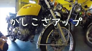 ヨンフォアよ、お前もツライだろうが俺はもっとツライ・・・/CB400F(ヨンフォア) #022