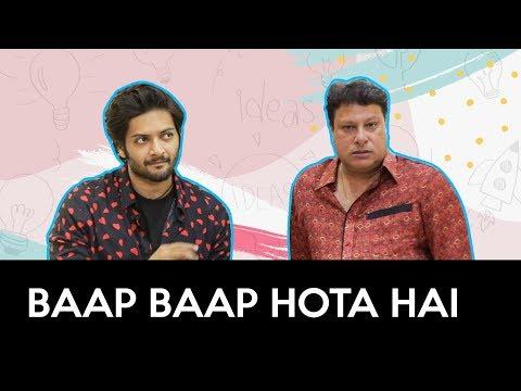 Baap Baap Hota Hai  | Ft. Ali Fazal & Tigmanshu Dhulia (Milan Talkies) | RVCJ