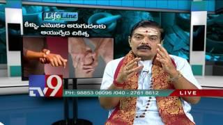 Osteoporosis - Ayurvedic treatment - Lifeline - TV9