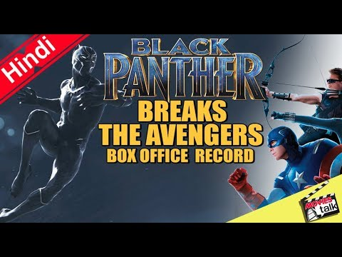Black Panther Breaks The Avengers Wednesday Record [Explained In Hindi]