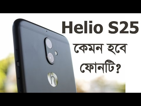 Helio S25 and My Opinion