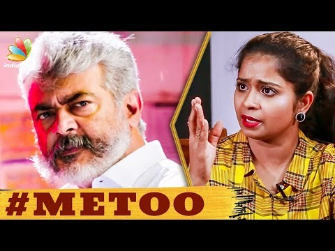 Ajith's Strong Comment on ME TOO : Jangiri Madhumitha Interview | Viswasam, Director Siva