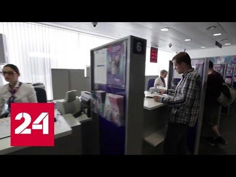 Быть зарплатным клиентом и не только: ВТБ назвал условия для получения кредита под 0% - Россия 24