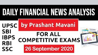 Daily Financial News Analysis in Hindi - 26 September 2020 - Financial Current Affairs for All Exams