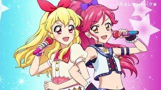 わか・ふうり from STAR☆ANIS - カメレオントーク★