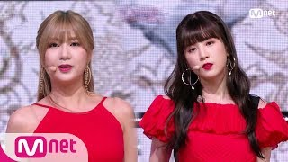 Cover images [Apink - I'm so sick] KPOP TV Show | M COUNTDOWN 180719 EP.579