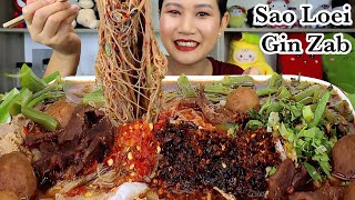 กินก๋วยเตี๋ยวเนื้อน้ำตกเผ็ดๆ‼️แกล้มพริกสดเผา 30 เม็ดจิ้มกะปิแซ่บๆจ้า|Beef noodle soup|Mukbang