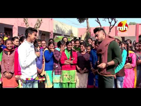 Canteeni Mandeer | Saraswati Girls College Hanumangarh, Rajasthan | Part-1 | MH ONE Music
