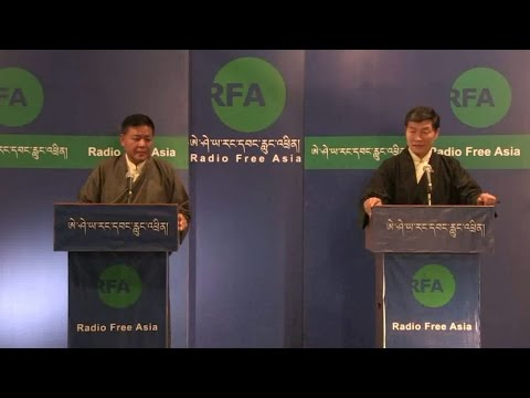 RFA Sikyong Candidate Debate