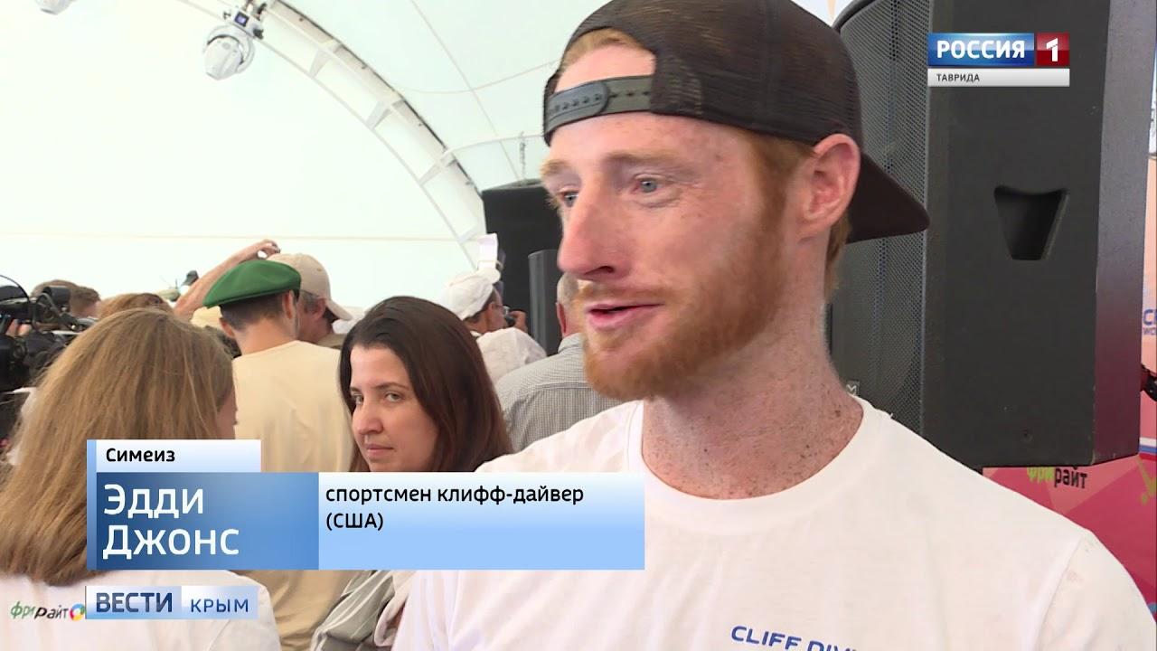 В Крыму прошел международный турнир по клифф-дайвингу