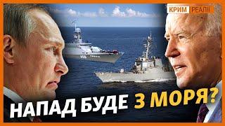 Если война Украинские артиллерия остановит десантников из России Крым.Реалии