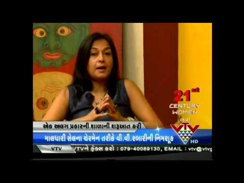 VTV - 21st CENTURY WOMEN - INTERVIEW WITH ANJU MUSAFIR