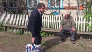 Мошенники дурят пенсионеров! Прямые продажи! Обман! Питч  джус  осэ  5 шагов и 8 ступеней
